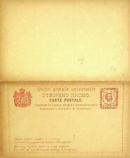 MONTENEGRO EARLY RARE UPU UNUSED POSTAL STATIONERY CARD W/ REPLY