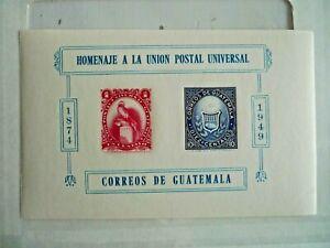 GUATEMALA SOUVENIR SHEET UNIVERSAL POSTAL UNION MNH STAMP ON STAMP