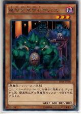 Yu-Gi-Oh Tour Bus To Forbidden Realms EP14-JP006 Rare Mint