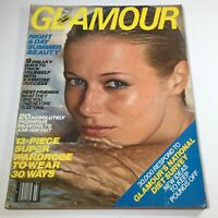 VTG Glamour Magazine: July 1978 - Maria Hanson Cover No Label/Newsstand