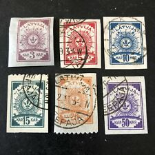 LATVIA, SCOTT # 9-13(5)+15,(6) 1919 COAT OF ARMS IMPERF. ISSUE MH