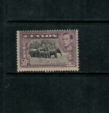 Ceylon 50c SG394, perf 13 x 11.5, 1938, KGVI, MH