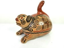 "VTG Guaitil Guanacaste Costa Rica Ceramic Pottery Figurine Money Bank Signed 8"""