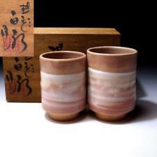 @Xj38: Japanese Tea Cups, Tobe ware by Human Cultural Treasure, Hakusui Yamada