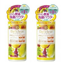 Meishoku Detclear Bright & Peel Fruits Enzyme Powder Wash 75g ×2 set