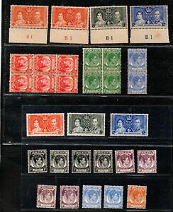 MALAYA STRAITS SETTLEMENTS KGVI various lightly mounted or umounted mint.