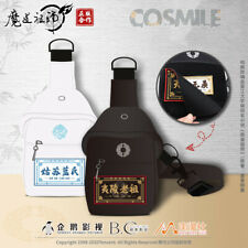 Grandmaster of Demonic Cultivation Rip the nameplate Shoulder Bag The Untamed Sa