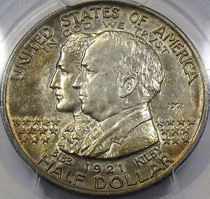 1921 Alabama Commemorative Half Dollar Choice BU MS-63  2 X 2 Variety, Neat Tone