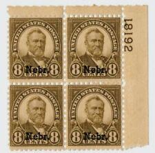 Scott #677 F/VF Original Gum Non Hinged UR Plate Number Block of 4 NICE