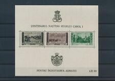 LM83309 Romania centenary king Carol I good sheet MNH