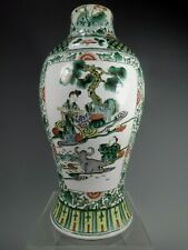 China Chinese Famille Verte Vase w/ Allover Intricate Decor Qing Dynasty ca 1900