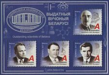 2017 Belarus Outstanding Scientists of Belarus MNH