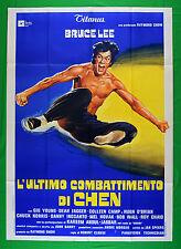 M48 MANIFESTO 2F L'ULTIMO COMBATTIMENTO DI CHEN BRUCE LEE GAME OF DEATH 1978