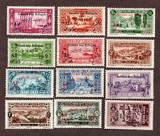 Colonies Françaises Grand Liban n°63/74 N** LUXE  cote 132 euros!