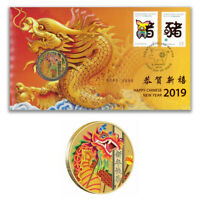 Australia 2019 Chinese New Year Pig - Dragon Stamps & $1 UNC Coin Cover - PNC