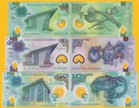 Papua New GuineaSet 2, 5, 10 Kina 2015-2017 UNC Polymer Banknotes