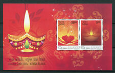 India 2017 MNH Diwali Joint Issue JIS Canada 2v M/S Religion Festivals Stamps
