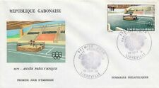 1976 Olympic Games Montreal, FDC Gabon.