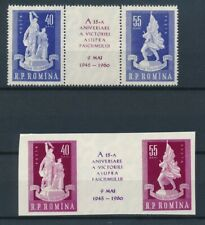 [349051] Romania 1960 good set of stamps very fine Mnh