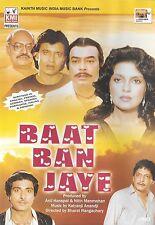BAAT BAN JAYE - MITHUN CHAKRABORTY - NEW BOLLYWOOD DVD
