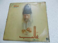 JAGJIT SINGH MIRZA GHALIB 2 LP 1989 RARE LP RECORD vinyl india hindi GHAZAL EX