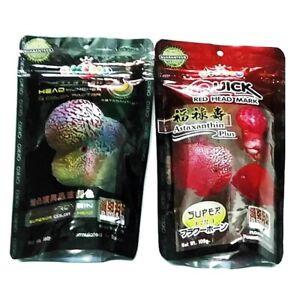 Okiko Cichlid Flowerhorn Fish Food Quick Red Platinum L Floating Pellet 2 x 100g