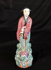 """Chinese Antique Famille Rose 9"""" Porcelain Figurine, WeiHongTai Republic Period"""