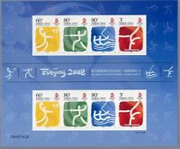 China PRC 2006-19 Olympiade Olympics Peking Sticker 3786-3789 Kleinbogen MNH