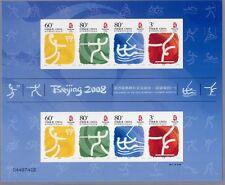 China PRC 2006-19 Olympiade Olympics Peking sk 3786-90 Kleinbogen ** MNH