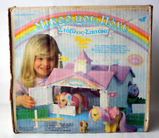 RARE VINTAGE 80'S MY LITTLE PONY G1 GREEK STABLE PLAYSET EL GRECO HASBRO !
