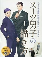 How to Draw Man Wearing Suit Technique & Pose Photo Art Book + CD-ROM Japan New