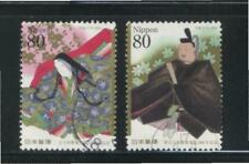 JAPAN 2005 COLLECTION OF JAPANESE POEMS 1100 ANNIV COMP. SET OF 2 STAMPS IN USED