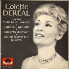 COLETTE DEREAL GONDOLI... GONDOLA FRENCH ORIG EP MARIO BUA