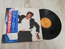 David Bowie – Lodger - RVP 6390 - FIRST PRESS JAPAN - OBI + INSERT - GATEFOLD