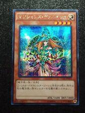 Yu-Gi-Oh Japan Japanese import 15AX-JPM15 Dark Magician Girl Valkyria Secret Rar