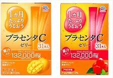 Earth Placenta C Jelly 10 g 31 sticks 132,000 mg Mango/Acerola Flavor JAPAN