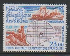 FSAT/TAAF/French Antarctic - 1994, 23f Fishing Industry stamp - MNH - SG 331