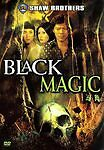 BLACK MAGIC (DVD, 2006, Widescreen) New / Factory Sealed / Free Shipping
