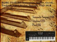 KORG PA4X SET Armenian, Arabic, Greek, Turkish, Azeri Styles, Sounds, PAD +Bonus