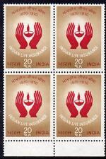 India Gomma integra, non linguellato 1971 il 100th ANNIVERSARIO DELL'ASSICURAZIONE SULLA VITA indiano, blocco di 4