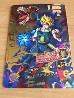 Carte Dragon Ball Z DBZ Dragon Ball Heroes Jaakuryu Mission Part 3 #HJ3-CP4 Holo