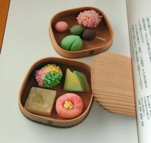 Easy to make Japanese Sweets WAGASHI book japan confectionery cake anko (0740)