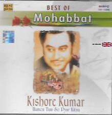 KISHORE KUMAR - BEST OF MOHABBAT - HUMEN TUM SE PYAR KITNA - NEW SOUND TRACK CD