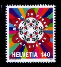 SWITZERLAND World of Circus, Geneva MNH stamp