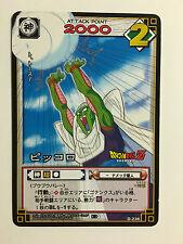 Dragon Ball Z Card Game Part 3 - D-236