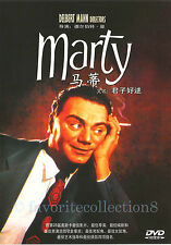 Marty (1955) - Ernest Borgnine, Betsy Blair - DVD NEW