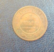 bc10-9. From collection Russland Russia Empire 1 KOPEKS Kopeken kopeke 1901