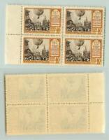 Russia USSR ☭ 1956 SC 1892 Z 1869 MNH block of 4 . e3051