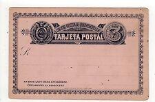 ECUADOR PC Postcard REPUBLIQUE DE L'EQUATEUR Tarjeta Postal BLANK Quito