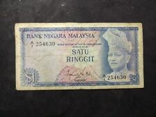 RM1 Malaysia Banknote1st series FIRST PREFIX A/1 254630 (VF) (0123456)